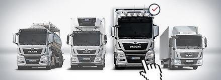 Конфигуратор грузового автомобиля